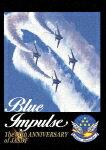 航空自衛隊 創立50周年記念 ブルーインパルス