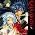 DRAMA CD BRAVE10画像