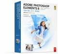 Adobe Photoshop Elements 8.0 日本語版 Windows版