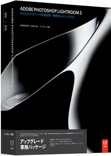 【送料無料】【Adobe3倍】Adobe Photoshop Lightroom 3.0J アップグレード版 Windows/Macinto...