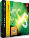 学生・教職員個人版 Adobe Creative Suite 5 日本語版 Web Premium Macintosh版