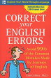 CORRECT YOUR ENGLISH ERRORS(P) [ TIM COLLINS ]