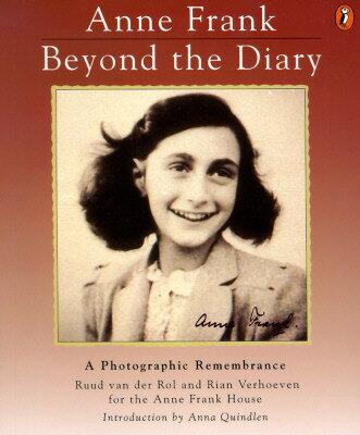 アンネ・フランクの日記