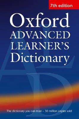 英英辞典「Oxford Advanced Learner's Dictionary」第9版