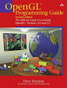 OpenGL Programming Guide: The Official Guide to Learning OpenGL, Versions 3.0 and 3.1[洋書]