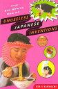 BIG BENTO BOX OF UNUSELESS JAPANESE INVE【バーゲンブック】 [ KENJI KAWAKAMI ]