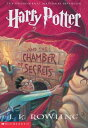 Harry Potter and the Chamber of Secrets HARRY POTTER & THE CHAMBER OF (Harry Potter) [ J. K. Ro...