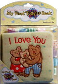 I LOVE YOU :MY FIRST TAGGIES BOOK(CLOTH) [洋書]