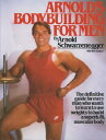 Arnold's Bodybuilding for Men[洋書]