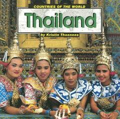 【送料無料】Thailand
