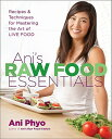 【送料無料】ANI'S RAW FOOD ESSENTIALS(H)