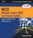 MCSE Windows Server 2003 Core Training Guide (Exams 70-290, 70-291, 70-293, & 70-294)