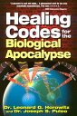 【送料無料】Healing Codes for the Biological Apocalypse