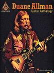 Duane Allman Guitar Anthology DUANE ALLMAN GUITAR ANTHOLOGY (Guitar Recorded Versions) [ Duane Allman ]