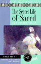 楽天ブックスで買える「The Secret Life of Saeed: The Pessoptimist SECRET LIFE OF SAEED (Emerging Voices (Paperback) [ Emile Habiby ]」の画像です。価格は2,332円になります。