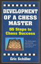 Development of a Chess Master