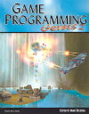 Game Programming Gems 2 [With CDROM][洋書]