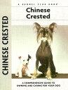 【送料無料】Chinese Crested