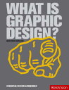 What Is Graphic Design?[洋書]