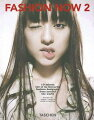 FASHION NOW] 2 (BIG ART) (TASCHEN 25)[洋書]