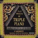 トリプルピアノ