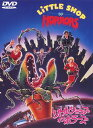 DVD『Little Shop of Horrors』