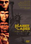 【送料無料】猿の惑星 DVDコレクターズBOX