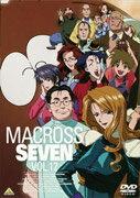 マクロス7 Vol.12