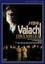 DVD『バラキ』