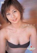 ミスマガジン 2002 安田美沙子