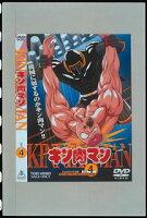 キン肉マン Vol.4