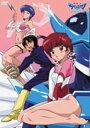 夢戦士ウイングマン#DVD-BOX1〈4枚組〉
