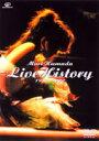 Mari Hamada Live History 1985?1992 [ 浜田麻里 ]