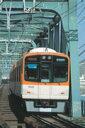 9300系阪神・山陽直通特急 大阪ライナー(山陽姫路〜阪神梅田)<DVD>