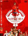 【楽天ブックスならいつでも送料無料】魔法少女ちゅうかなぱいぱい Vol.1