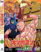 キン肉マン Vol.7