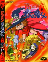 ドロロンえん魔くん Vol.2