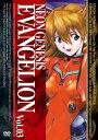 【送料無料】NEON GENESIS EVANGELION Vol.3