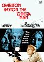 DVD『地球最後の男オメガマン』