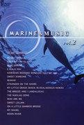 【楽天ブックスならいつでも送料無料】MARINE&MUSIC VOL.2「ブルー・ハワイ/ハワイ・グァム・サ...