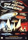 DVD『世紀の謎 空飛ぶ円盤地球を襲撃す』