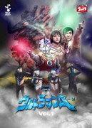 DVDウルトラマンA Vol.1 [ 円谷プロ ]
