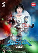 DVDウルトラマンA Vol.7 [ 高峰圭二 ]