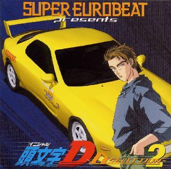 CD, アニメ D D2 ()