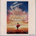 MARCO~「母を訪ねて三千里」オリジナル・サウンドトラック