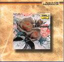 リスト:ピアノ名曲集「愛の夢」