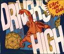 L'Arc〜en〜Ciel(ラルク アン シエル)のシングル曲「Driver's High (アニメ「GTO」のオープニングテーマソング)」のジャケット写真。