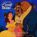【送料無料】「美女と野獣」オリジナル・サウンドトラック 【Disneyzone】 [ (ディズニー) ]