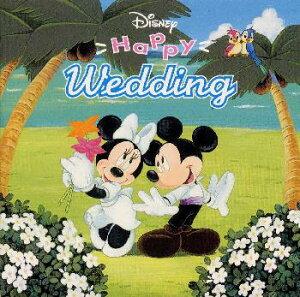 【送料無料】ディズニー・ハッピー・ウェディング 【Disneyzone】