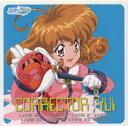 「コレクター・ユイ」オリジナル・サウンド・トラック Folder 2
